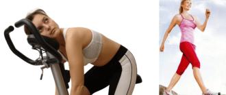 Похудеть без физических нагрузок